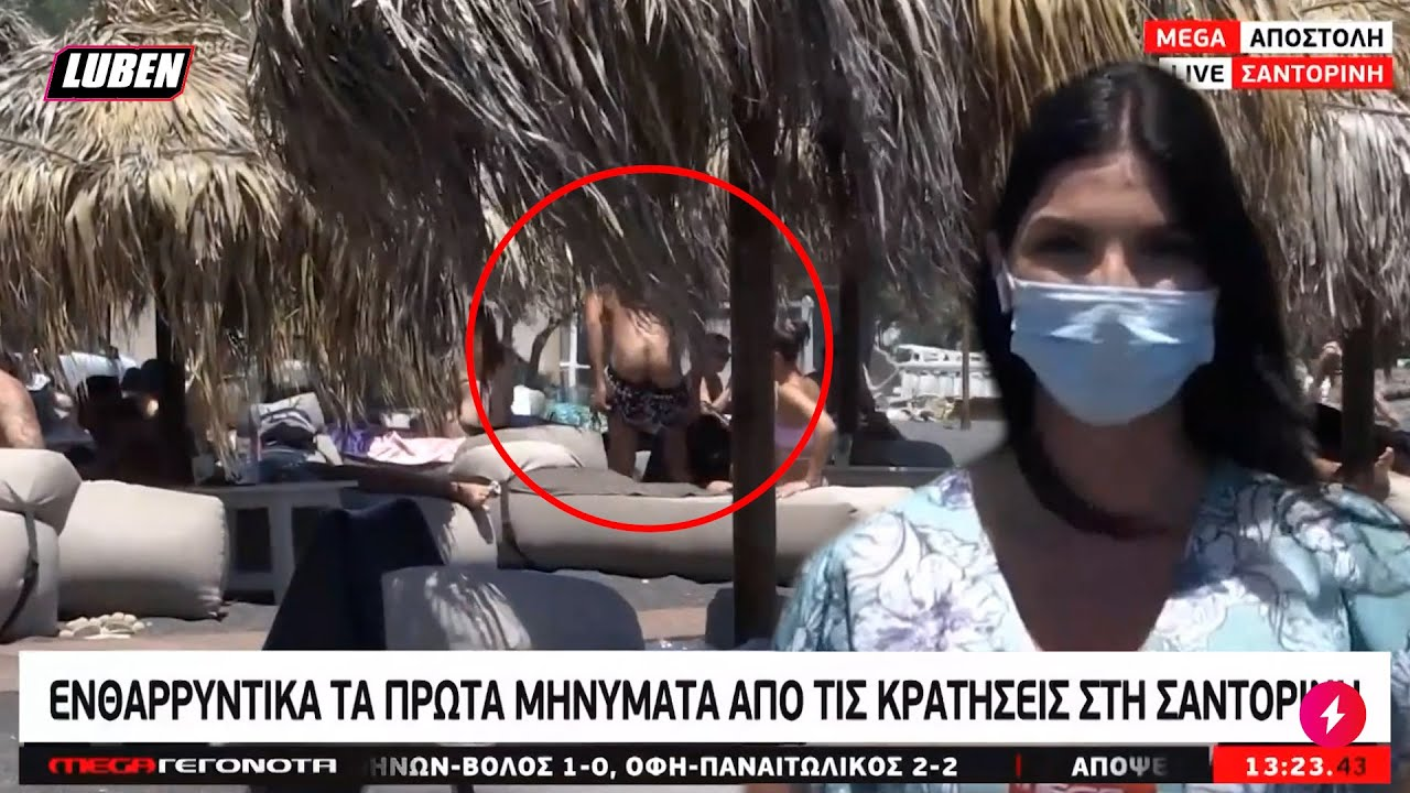 The smart Trick of κωλαράκι That Nobody is Discussing