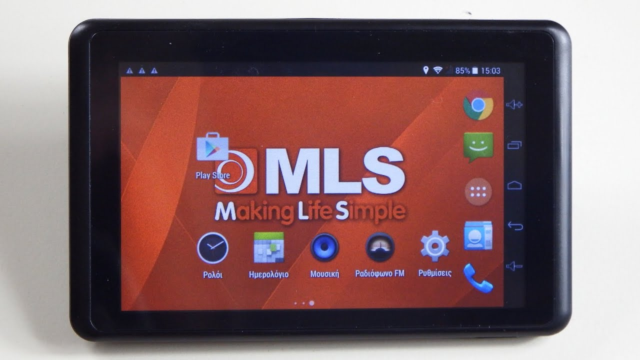 mls destinator android Things To Know Before You Buy